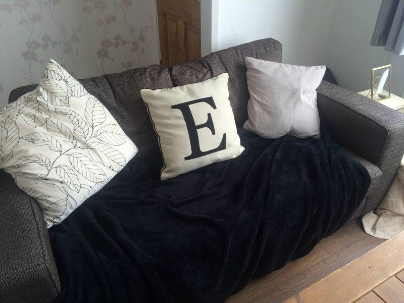 E cushion